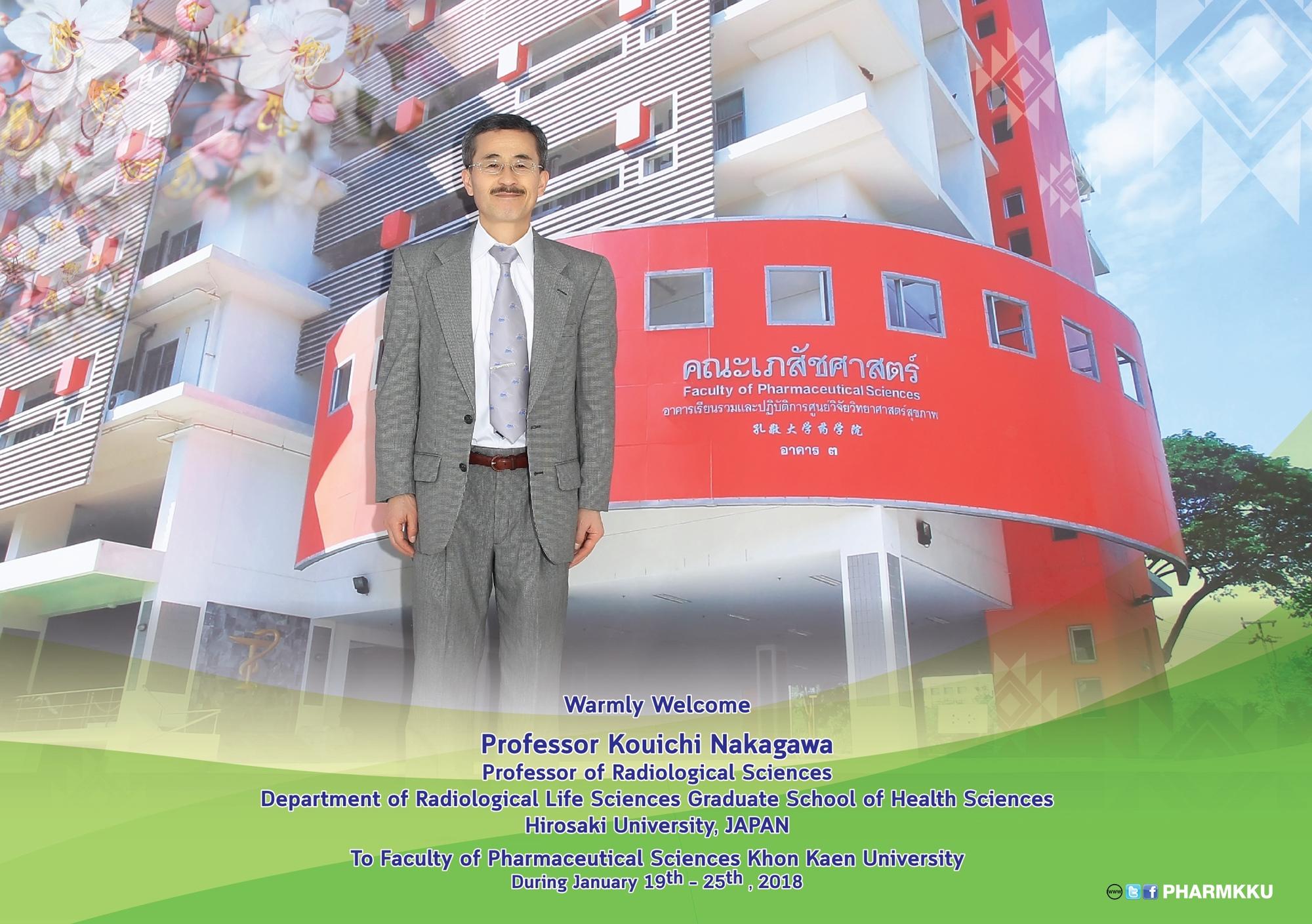 คณบดีคณะเภสัชศาสตร์ พร้อมด้วยผู้บริหารให้การต้อนรับอาคันตุกะจาก Hirosaki University  ประเทศญี่ปุ่นในโอกาสมาเยือนคณะเภสัชศาสตร์