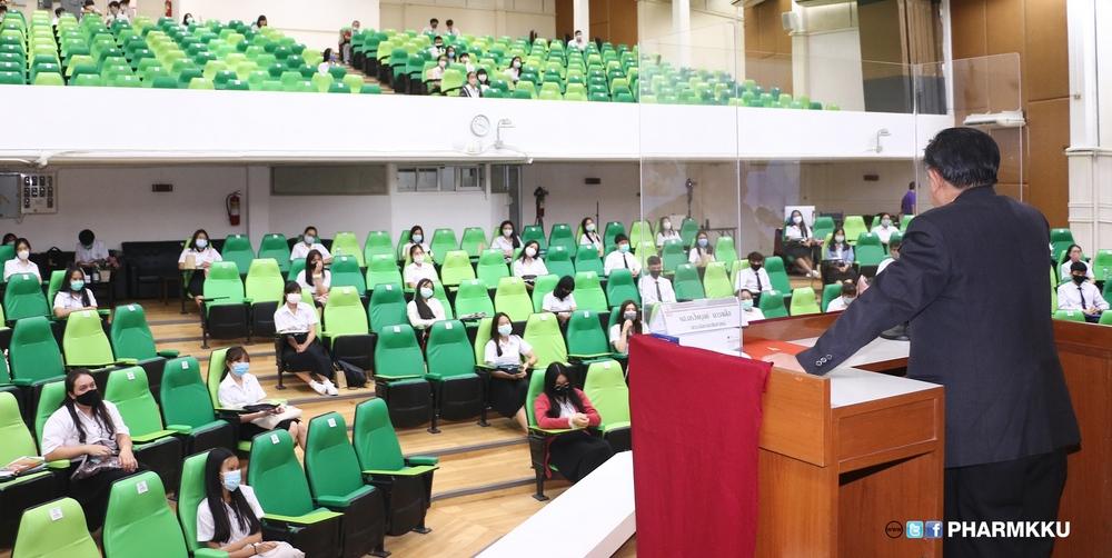 คณะเภสัชฯ จัดกิจกรรมปฐมนิเทศนักศึกษาใหม่ และการทำสัญญาการเป็นนักศึกษาฯ ประจำปีการศึกษา 2563