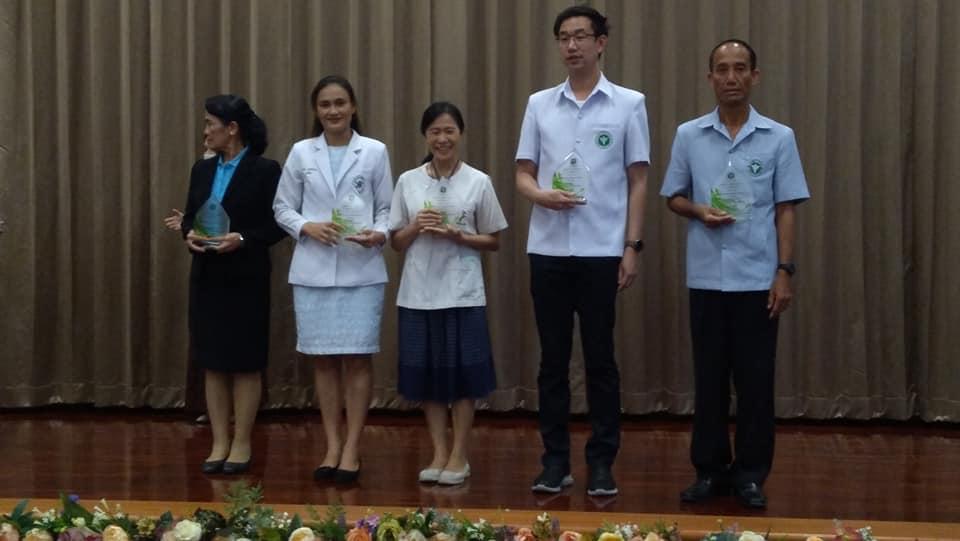 ภญ.ศิวพร ประเสริฐสุข รับรางวัลบุคลากรสาธารณสุขดีเด่น สาขาเภสัชกร ของจังหวัดขอนแก่น